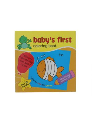 BABYS FIRST COLORING BOOK