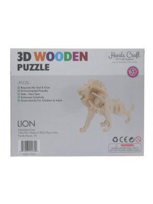 3D WOOD LION PUZZLE