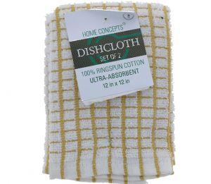 SMALL DISHCLOTH 12 X 12 INCH