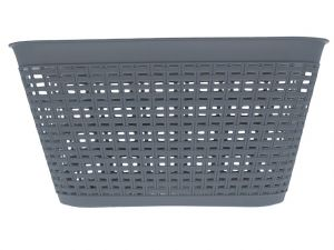 STORAGE BASKET 11.2X7.9X5.9 INCHES