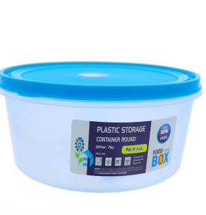FOOD STORAGE CONTAINER ROUND 2400 ML 79 OZ