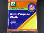 MULTI PURPOSE CLOTH