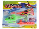 MINI ZOOM COPTER