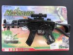 ACTION SHOOTER TOY