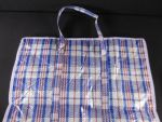 LAUNDRY BAG 20IN