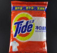 TIDE 508G