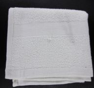 HAND TOWEL 16X27 IN WHITE