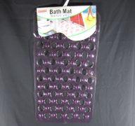 BATH MAT 12X19IN