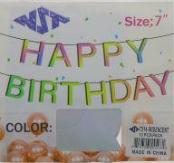 IRIDENCENT HAPPY BIRTHDAY 7 INCH BANNER
