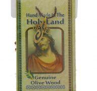 HOLY LAND CROSS