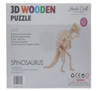 3D WOOD SPINOSAURUS PUZZLE